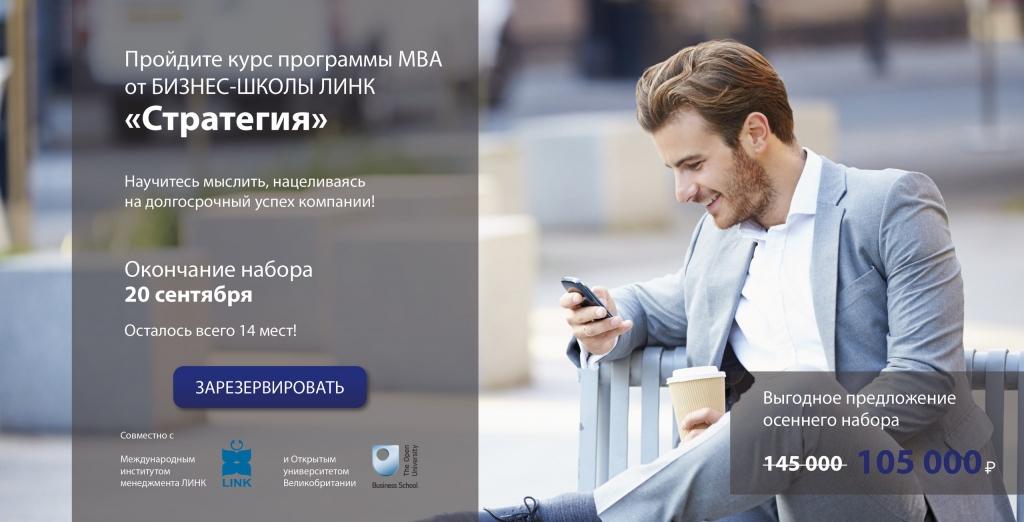 mba project management jan 2013