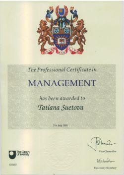 Документы об окончании Профессиональный Диплом в области менеджмента Открытого университета Великобритании выдается при успешном окончании программ Профессиональный Сертификат по